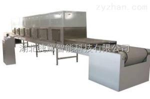 JY-1200藥材烘干機