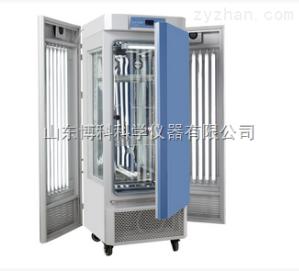 一恒MGC-350BP-2光照培養箱采購
