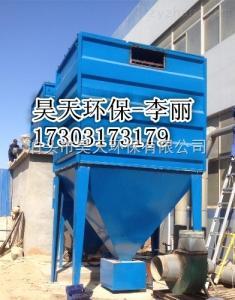 MC脈沖袋式除塵器廠家制造