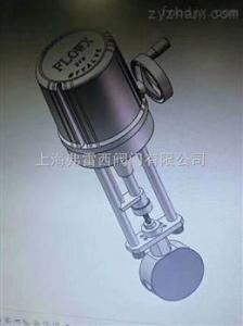 冷凍回路用電動針閥,FLWOX弗雷西全新產品