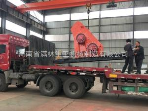 多种吉首市煤炭双级粉碎机设备覆盖全国各地