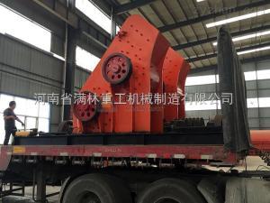 多种华蓥市煤炭双级粉碎机设备提高厂家效益