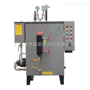 LDZK0.05-0.7-Z宇益牌全自動電熱蒸汽鍋爐