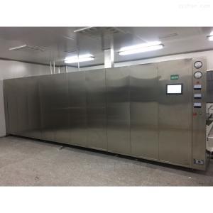 DY-5S隧道滅菌烘箱