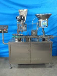 DY-8西林瓶液體分裝機