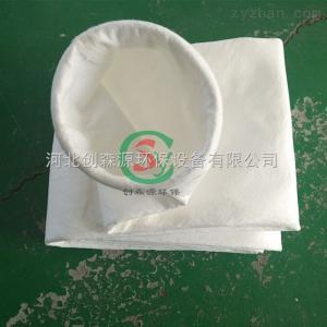 定制拒水防油滌綸針刺氈除塵布袋