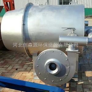 定制煤粉燃烧器