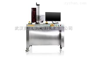 CER-D30M研发型渗透泵片激光打孔机