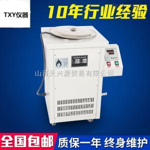 GY系列GY系列智能數顯高恒溫循環水油浴鍋