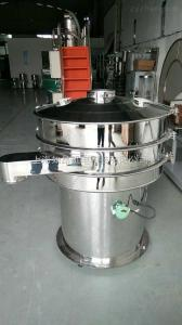 RA-10002018年新款食品级不锈钢振动筛