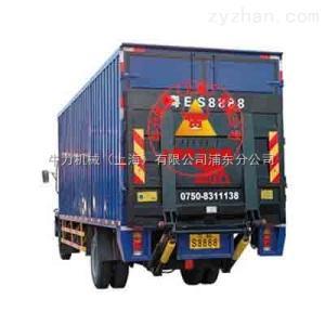 NL-QW上海鋼制升降式汽車尾板Z新價格