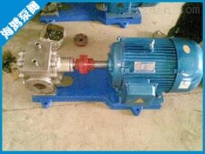 保温螺杆泵/海鸿泵阀sell/保温螺杆泵