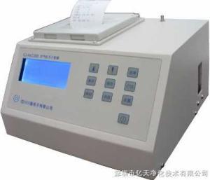 CJ-HLC300/300A臺式川嘉粒子計數器