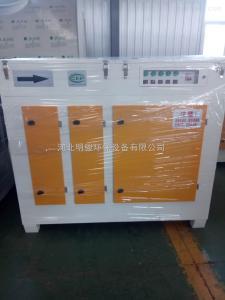 MJ-GY-5000明骏环保直销5000风量光氧净化器