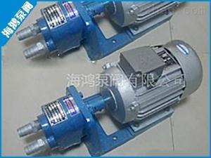 CHY18齒輪泵/海鴻泵閥sell/FXB外潤滑齒