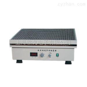 AG-HY-2/4單層調速振蕩器