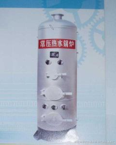 CLSGCLSG型節能環保立式常壓熱水鍋爐