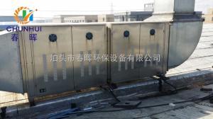 10000风量宿迁印刷厂去味机不锈钢活性炭过滤器型号全