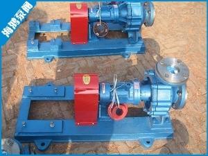白土脫色泵/海鴻泵閥sell/RY熱油泵