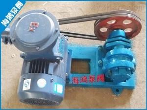 重油泵廠家/海鴻泵閥sell/ZYB渣油泵