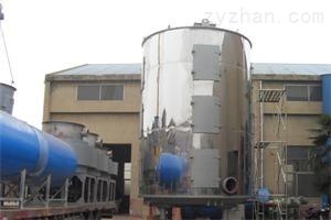 碳酸銅盤式干燥機/龍城爾樂干燥/硫酸鋇盤