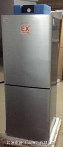 BL-160L立式防爆冰箱 双温