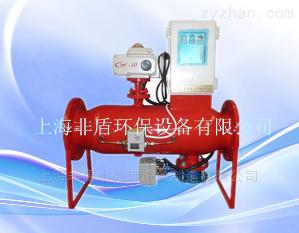 FDZPG-IZFDZPG-IZ全自動反沖洗過濾器