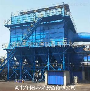 LCM遼寧75噸燃煤鍋爐靜電除塵器改造流程