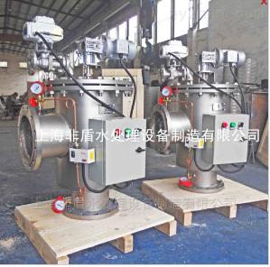 FDZL-WFG不銹鋼全自動自清洗過濾器