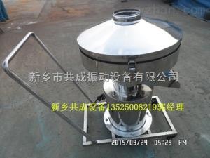450漿液除雜不銹鋼過濾篩