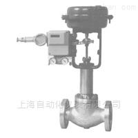 97-21105上海自动化仪表七厂97-21105气动单座调节阀
