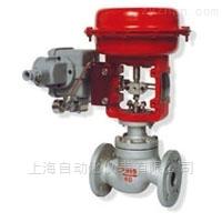 97-21200上海自动化仪表七厂97-21200气动单座调节阀