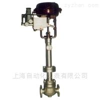 97-21215W97-21215W波紋管密封氣動單座調節閥