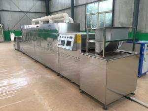 KL50S康來調味料殺菌設備復合調料烘干滅菌機