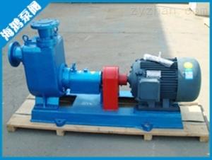 防爆齒輪泵/海鴻泵閥sell/防爆離心泵
