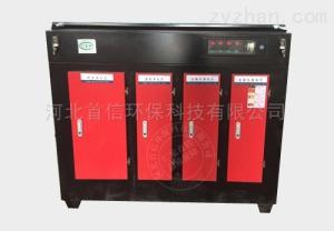 vocvoc光氧净化环保设备-生产厂家-直销