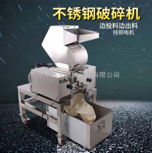 PE-180S旭朗不锈钢破碎机的特点和工作原理