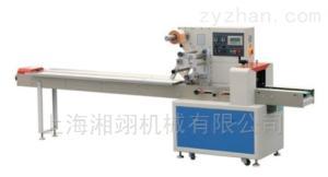XY-320B全自動枕式包裝機