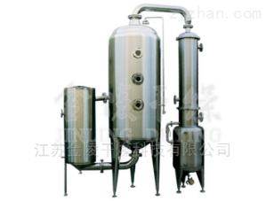 DNDN系列單效濃縮器