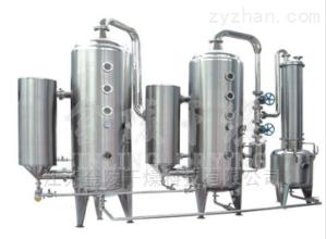 SNSN系列雙效濃縮器
