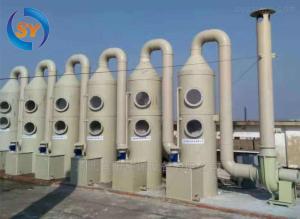 全噴漆房A立式噴淋塔水淋塔廠家設計安裝