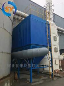 全1噸燃煤鍋爐改造燃氣鍋爐除塵器A安裝方案