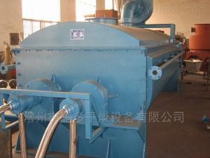 QJ9空心浆叶干燥机