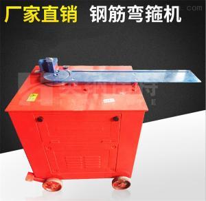 GF-2550型钢筋弯曲机 双人弯箍机