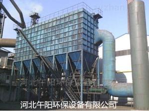 XCML包头钢厂除尘器维修改造厂家方案的制定