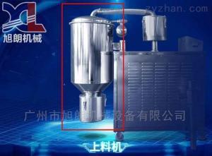 ZKS-1五谷藥材顆粒真空輸料機上料機價格