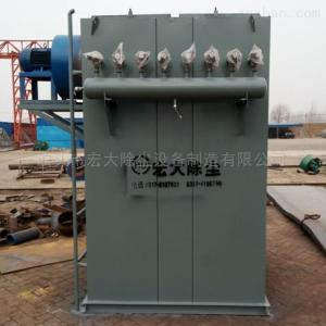 MC-48宏*MC-48脈沖袋式除塵器