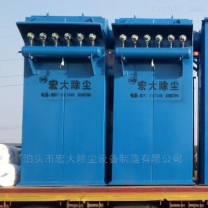 QMC-36QMC-36水泥倉脈沖單機倉頂除塵器