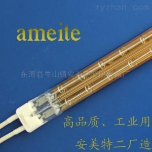 定制鍍金燈管22223*11雙管進口半鍍金加熱管——安美特
