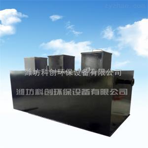 一體化污水處理設備Z新價格